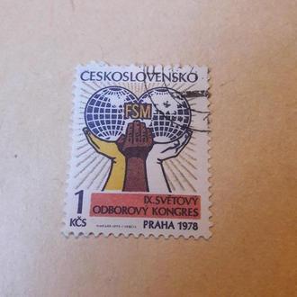 Марка Чехословакия 1978 FSM