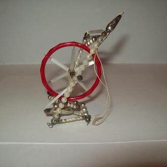 Ёлочная елочная игрушка Прялка стеклярус стекляриус СССР ГДР? редкость