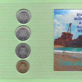 Набор монет СОМАЛИ блистер запайка пластик