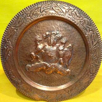 Тарелка - чеканка Республика Чили. Сувенир, медь.