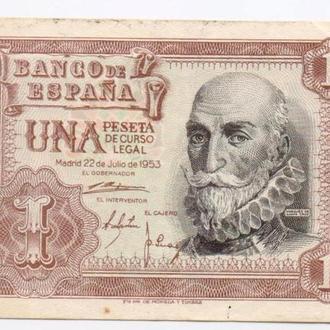 Іспанія 1 песета 1953 р. серія 1F5877078 Сервантес, правління Франко