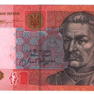 10 гривен 2015 - Гонтарева - серия ХД - UNC