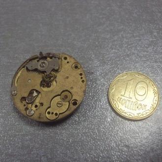 часы механизм 23 мм диаметр №81 (№2530)