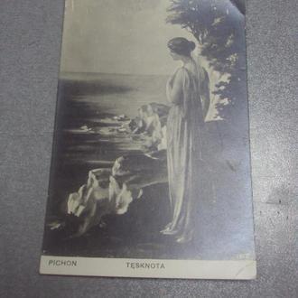 открытка австрия девушка на берегу №1628