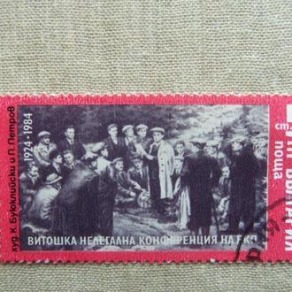 марки- с 1 гр Болгария--(А2) - гашеные 1984г