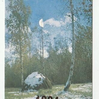 Календарик 1994 Природа, лес