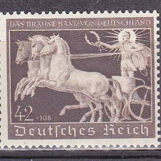 Рейх 1940 коричневая лента MH