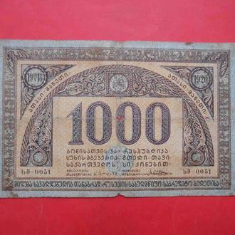 ГРУЗИЯ (республика) 1920  1000 рублей