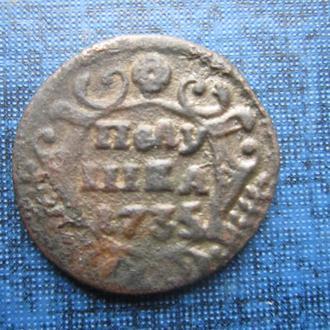 Монета полушка Россия 1735 состояние