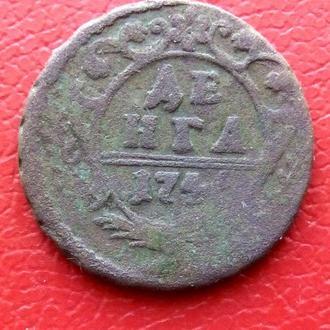 Денга 1746