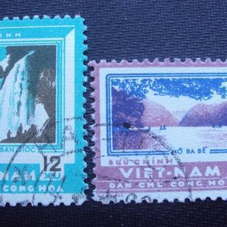 Вьетнам .гаш.