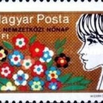 Венгрия 1985 Женский день