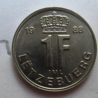 ЛЮКСЕМБУРГ 1 франк 1988 г. (СОСТОЯНИЕ!).