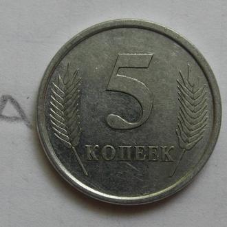 Приднестровье, 5 копеек 2005 г.