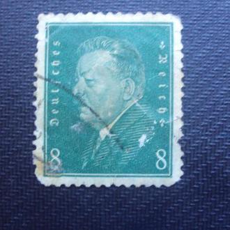 Германия 1928г.гаш.