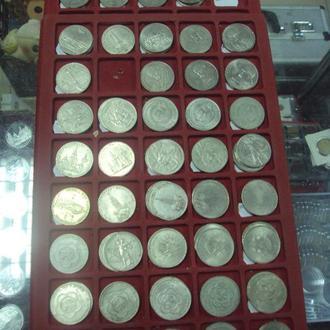 монета 1 рубль жуков ломоносов попов энгельс бородино олимпиада лот 99 шт №21