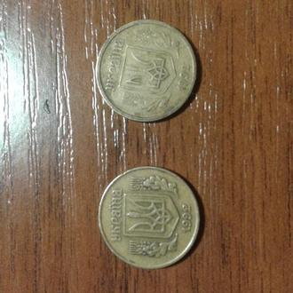 Две монеты 10 коп.1992 года.