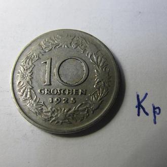 Австрія Австрия 10 Грошен Грош 1925