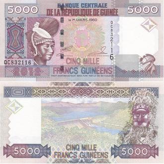 P N Guinea Папуа Н Гвинея - 5000 Francs 2012  w/holes  aUNC Javir
