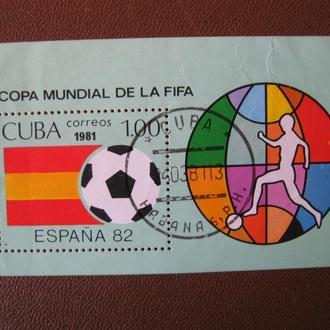 Куба Футбол 1981 год