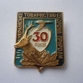 Значок 30 лет Украинское общество охраны природы