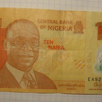 Нигерия 10 найра - 2017
