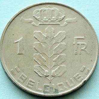 (А) Бельгия 1 франк, 1970 'BELGIQUE'