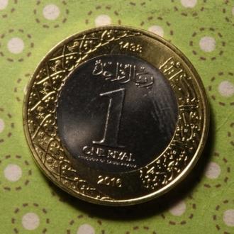 Саудовская Аравия 2016 год монета 1 риал биметалл