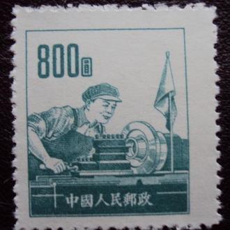 Китай 1953г