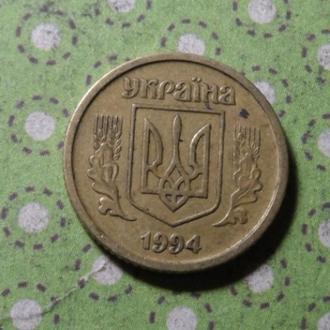 Украина 1994 год монета 10 копеек крупная насечка 2ВАк