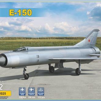 Modelsvit - 72025 - Истребитель Е-150 - 1:72