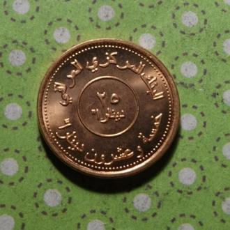 Ирак монета 25 филсов !