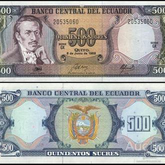 Эквадор 500 сукре 1988 UNC