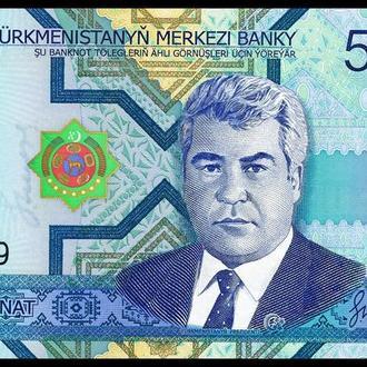 Туркменистан 5000 манат 2005 UNC