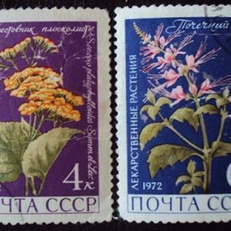 СССР 1972г