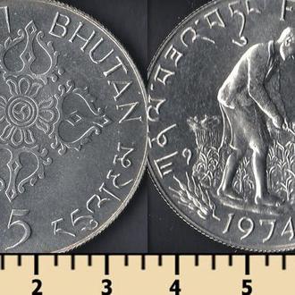 Бутан 15 нгултрум 1974