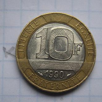 ФРАНЦИЯ 10 франков 1990 г. (биметалл).
