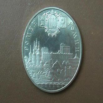 Ромни - 1100 рокв 5 грн. 2002 . Ромны