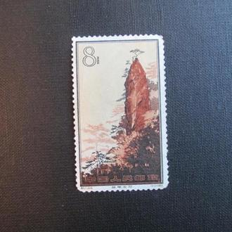Китай,  Горы  1 марка, 120 евро