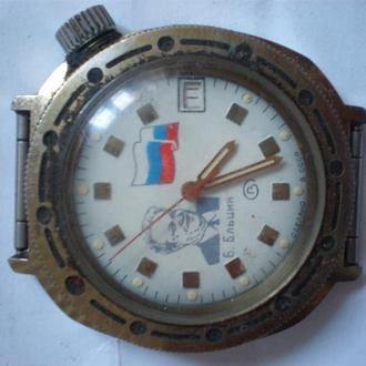 часы Восток Командирские Ельцин СССР рабочий баланс 2601216