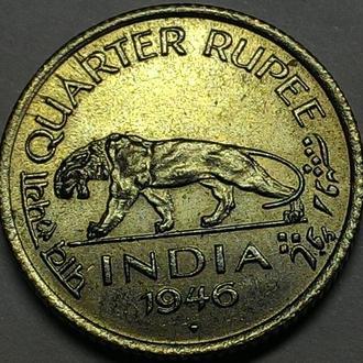 Индия Британская 1/4 рупии 1946 год ОТЛИЧНАЯ!!!!!