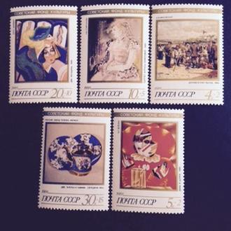СССР 1989г Искусство