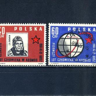 Польша. Гагарин (серия)** и @ 1961 г.