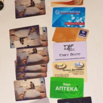 16 шт. пластиковая карточка