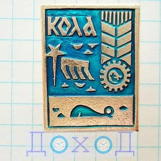 Значок Кола Мурманская герб №1