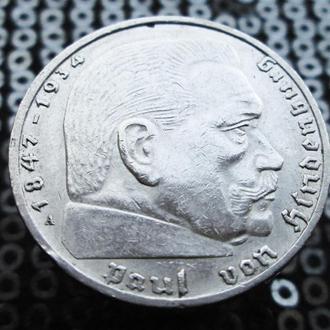 2 марки 1938 г.( A).Третий Рейх.Серебро.
