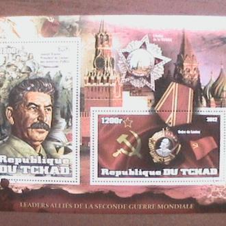 Чад 2012 Сталин
