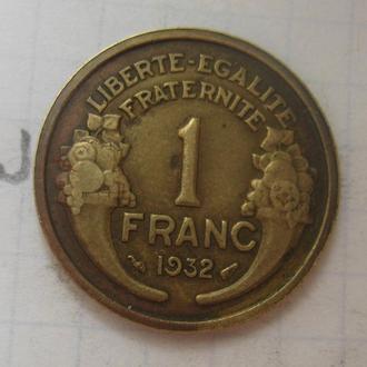 1 франк 1932 г. ФРАНЦИЯ.