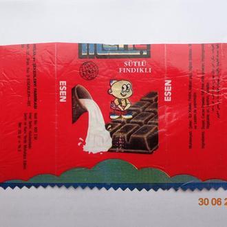 """Обёртка от шоколадного батончика """"Esen Sutlu Findikli"""" (Esenler-Istanbul, Турция) (1994)"""
