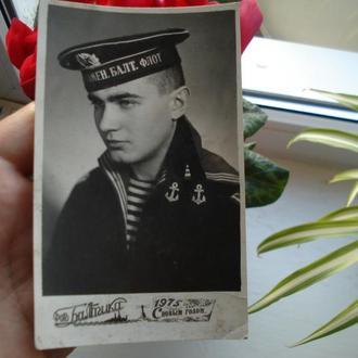 Фото моряка Балт.Ф.СРСР-1975 р.